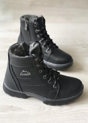 Теплейшие зимние ботинки на мальчика