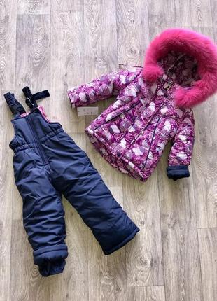 Зимний тёплый комбинезон с натуральным мехом для девочек
