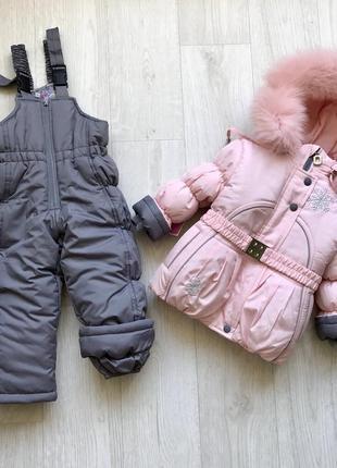 Зимний комплект куртка и комбинезон для девочки «нежинка»