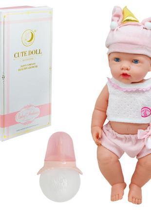Пупс с бутылочкой 'Cute Doll' (DH2255B/C/D)