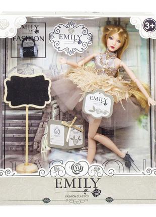 Кукла 'Emily Fashion Classics' (QJ090)
