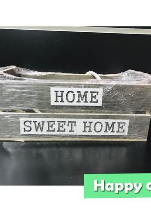 Декоративный деревянный ящик Home Sweet Home