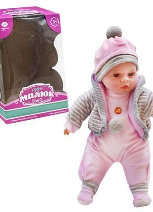 Пупс 'Чудо малыш', вид 2 Країна іграшок (PL519-1603N-ABCD)