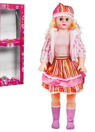 Кукла музыкальная, 75 см (в розовом)