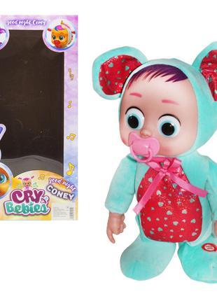 Интерактивная игрушка 'Cry Babies: Мышонок' (BL-224)