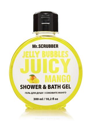 Гель для душа Jelly Bubbles Juicy Mango Mr.SCRUBBER (0028)