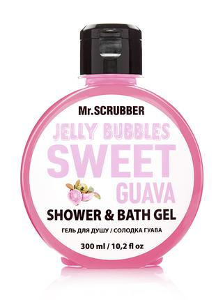 Гель для душа Jelly Bubbles Sweet Guava Mr.SCRUBBER (0025)
