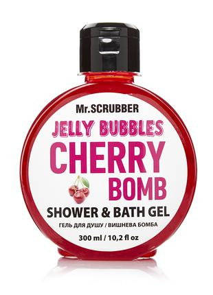 Гель для душа Jelly Bubbles Cherry Bomb Mr.SCRUBBER (0027)