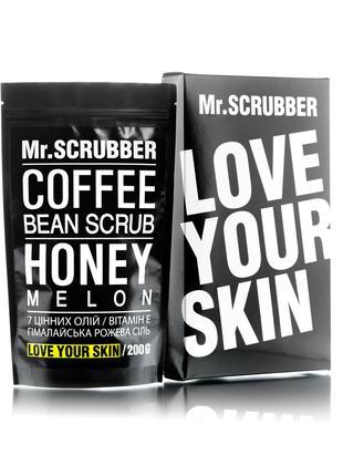 Кофейный скраб для тела Honey Melon Mr.SCRUBBER (0002)