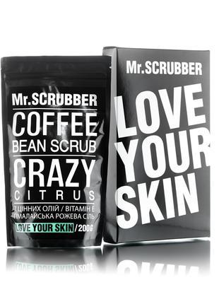 Кофейный скраб для тела Crazy Citrus Mr.SCRUBBER (0003)