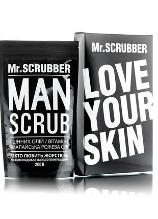Кофейный скраб для тела Man Mr.SCRUBBER (0145)
