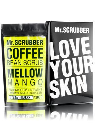 Кофейный скраб для тела Mellow Mango Mr.SCRUBBER (0006)