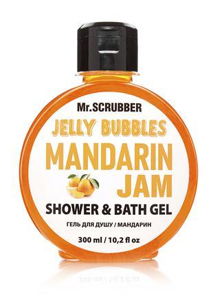 Гель для душа Jelly Bubbles Mandarin Mr.SCRUBBER (0026)