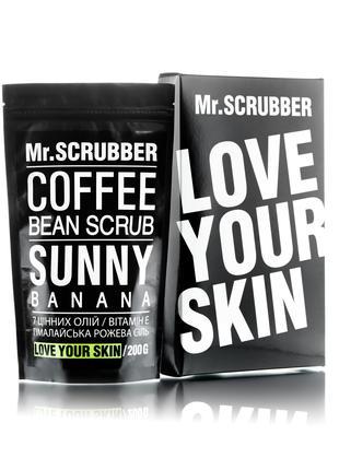 Кофейный скраб для тела Sunny Banana Mr.SCRUBBER (0005)