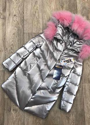 Шикарное зимнее пальто для девочки с натуральным мехом