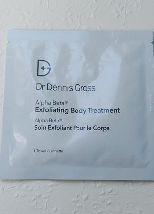 Пилинг для тела от dr. dennis gross