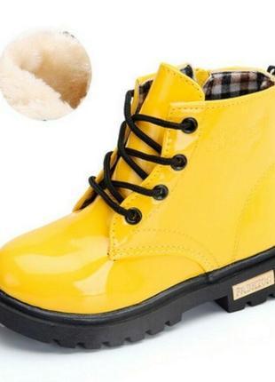 Зимние ботинки мартинсы
