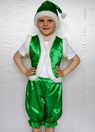 Детский карнавальный новогодний костюм эльф