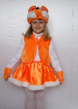 Детский карнавальный новогодний костюм лиса