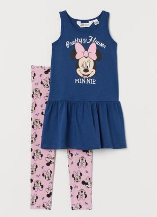 H&m комплект для девочки с минни маус
