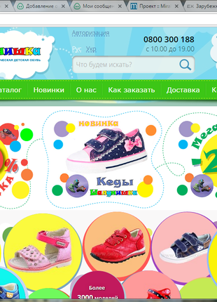 SEO продвижение сайтов и контекстная реклама
