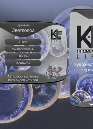 Оформление групп Вконтакте и Facebook