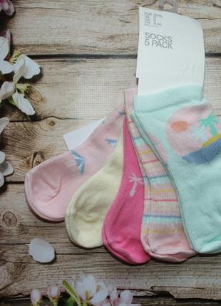 Набор носков, носочков h&m, 5 шт. размер 13-15