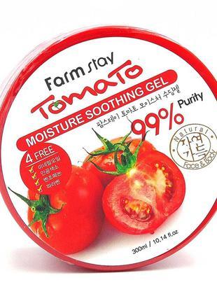 Универсальный гель для тела с экстрактом томата Farmstay Tomat...