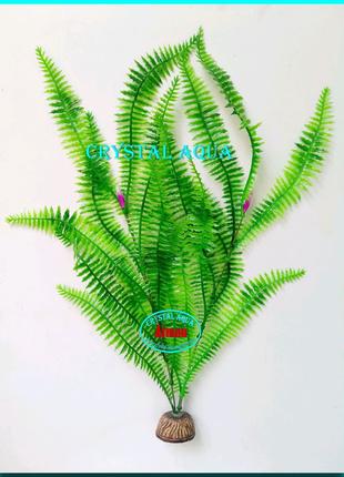 Растение 36см №9