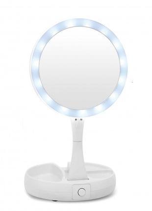 Косметическое зеркало Mirror My Foldaway с подсветкой Белый (2...