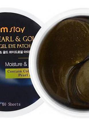 Патчи Farmstay BLACK PEARL AND GOLD HYDROGEL EYE PATCH (SW000018)