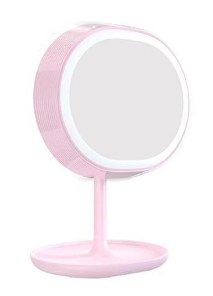 Зеркало для макияжа с подсветкой Joyroom JR-CY266, розовый