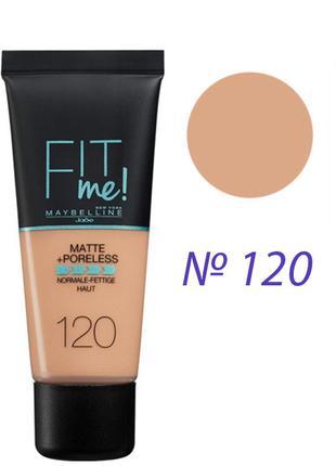 Maybelline Fit Me Matte Poreless Foundation Тональный крем 120