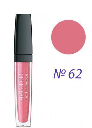 Artdeco Lip Brilliance Long Lasting Gloss Блеск для губ 62