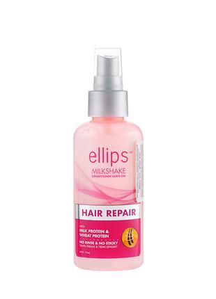 Ellips Milkshake Conditioner Leave-On Hair Repair Несмываемый ...