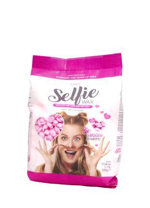 ItalWax Горячий пленочный воск для лица в гранулах Selfie Hot ...