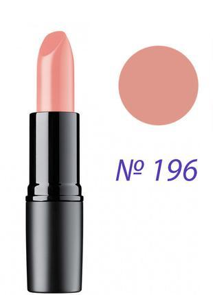 Artdeco Perfect Mat Lipstick Помада Матовая для губ 134.196