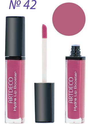Artdeco Hydra Lip Booster Блеск для губ 42