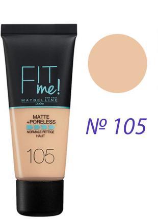 Maybelline Fit Me Matte Poreless Foundation Тональный крем 105