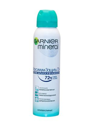 Garnier Mineral Дезодорант спрей Максимум Защиты 72ч