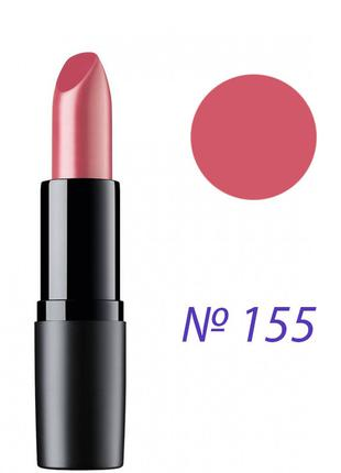 Artdeco Perfect Mat Lipstick Помада Матовая для губ 134.155