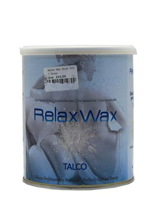 Relax Wax Воск для депиляции Тальк