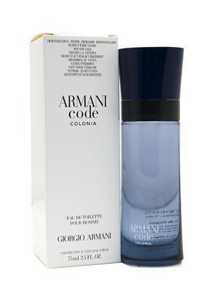 Giorgio Armani Code Colonia TESTER