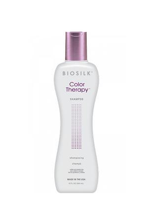 CHI Biosilk Color Therapy Shampoo - Шампунь для защиты цвета