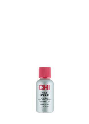 CHI SHI Silk Infusion - Восстанавливающий шелковый комплекс