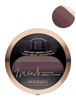Bourjois 1 Seconde Eyeshadow 03 belle plum