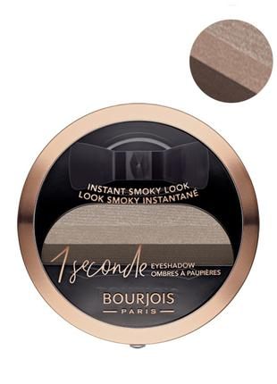 Bourjois 1 Seconde Eyeshadow 07 stay on taupe