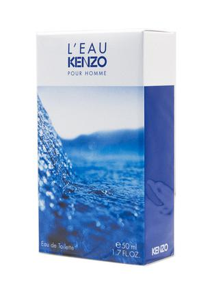 Kenzo L'Eau Kenzo Pour Homme