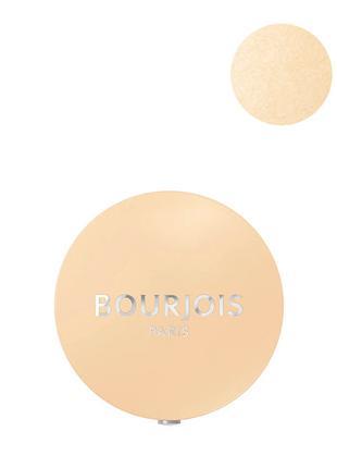 Bourjois Ombre A Paupieres Eyeshadow Моно тени для век 04 Eggs...