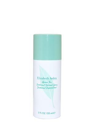 Elizabeth Arden Green Tea - spray